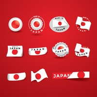 Collection of japan flag icons