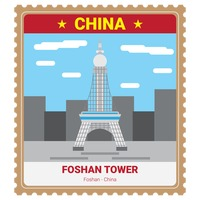 Foshan tower