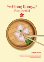 Hong kong food festival poster