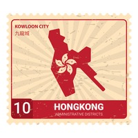 Kowloon city map