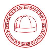 Papal hat clipart outline - brigitte nielsen photos