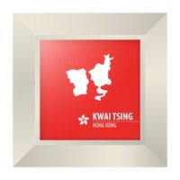 Map of kwai tsing