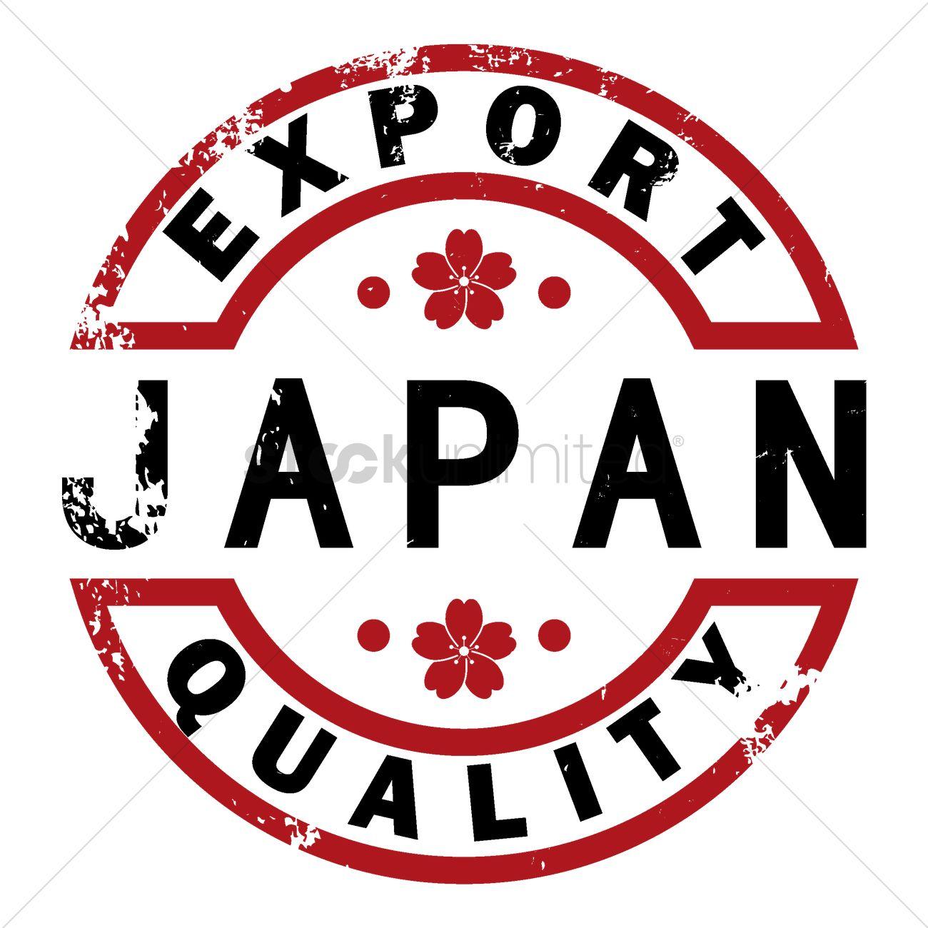 made in japan rubber stamp vector image 1581780. Black Bedroom Furniture Sets. Home Design Ideas