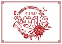 Popular : 2018 oriental paper cutting design