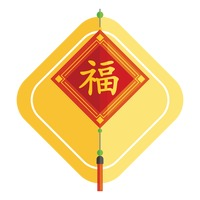 Popular : Chinese new year decorative greeting design