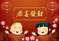 Chinese new year greeting design