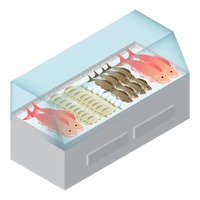 Popular : Fishes in refrigerator