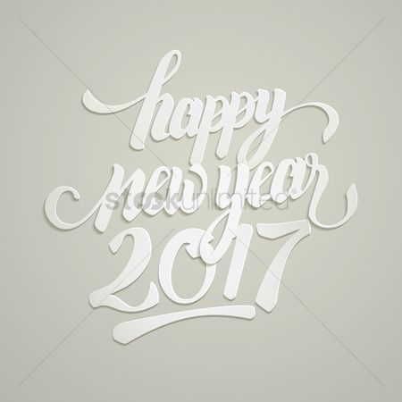 Clean : 2017 heppy new year greeting