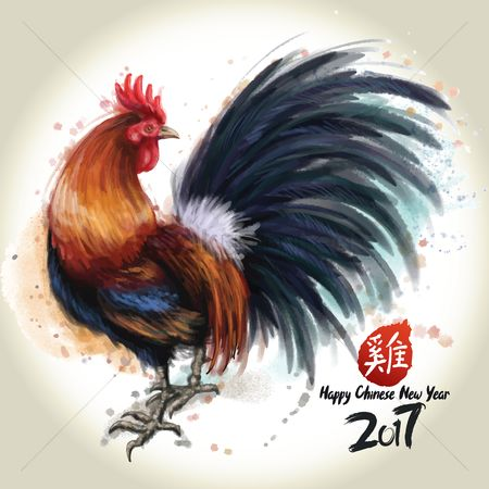 Greetings : 2017 year of the rooster greeting