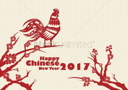 Wealth : 2017 year of the rooster