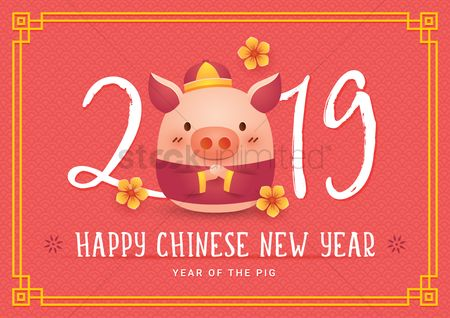 Popular : 2019 chinese new year greeting