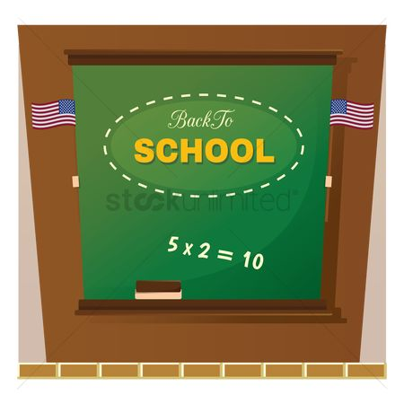 Duster : Back to school green chalkboard