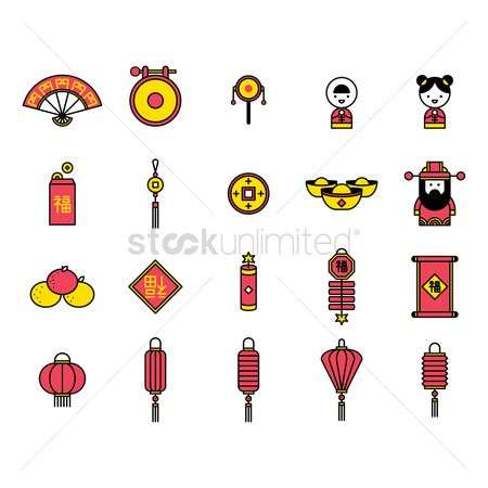 Percussions : Collection of chinese new year designs