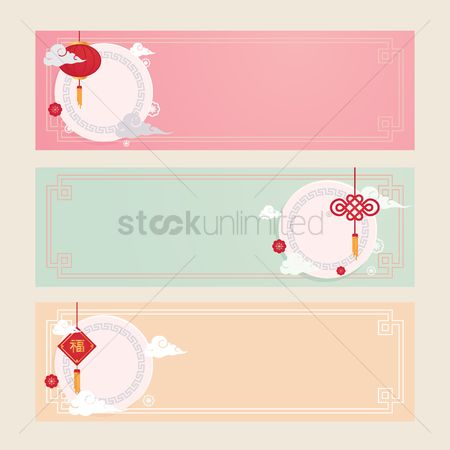 Lighting : Collection of oriental banner designs