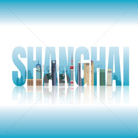 Office  building : Double exposure of shanghai text with cityscape