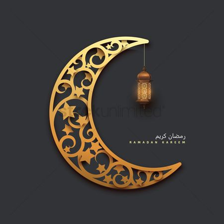 Moon : Eid festival greeting in jawi