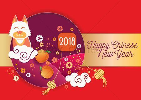 Free mandarin orange stock vectors stockunlimited 2078992 mandarin orange happy chinese new year 2018 m4hsunfo