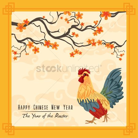 Spring : Happy chinese new year