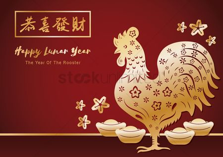 Festival : Happy lunar year