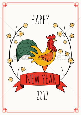 Roosters : Happy new year 2017