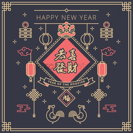 Asia : Happy new year