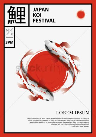 Communication : Japan koi poster