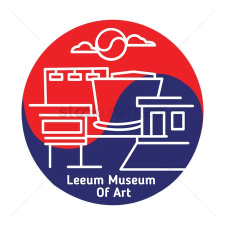 Museums : Leeum museum of art