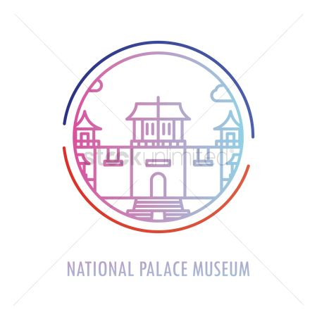 Museums : National palace museum