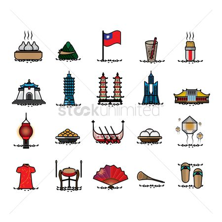 Skyscraper : Set of taiwan icons