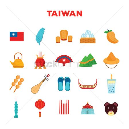 Teapot : Set of taiwan icons