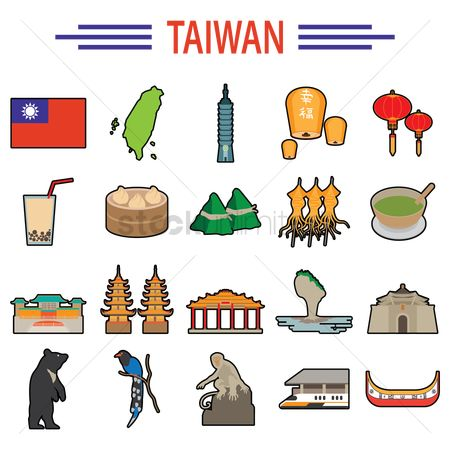 Arch : Set of taiwan icons