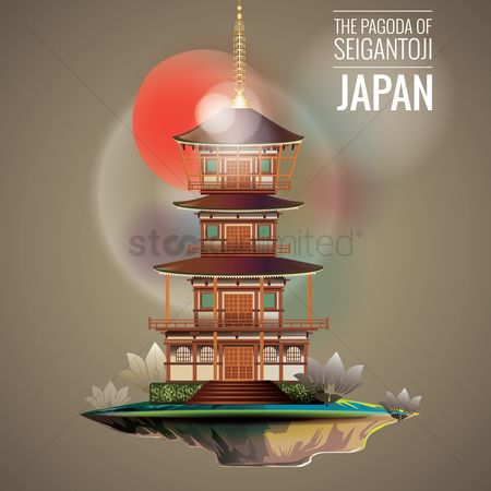 Architectures : The pagoda of seigantoji