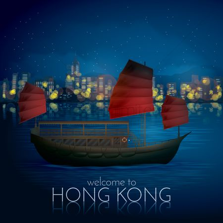 Vessel : Welcome to hong kong