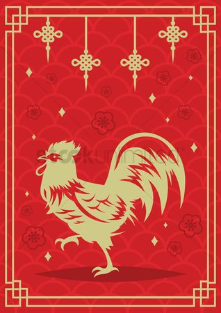 Animal : Year of the rooster