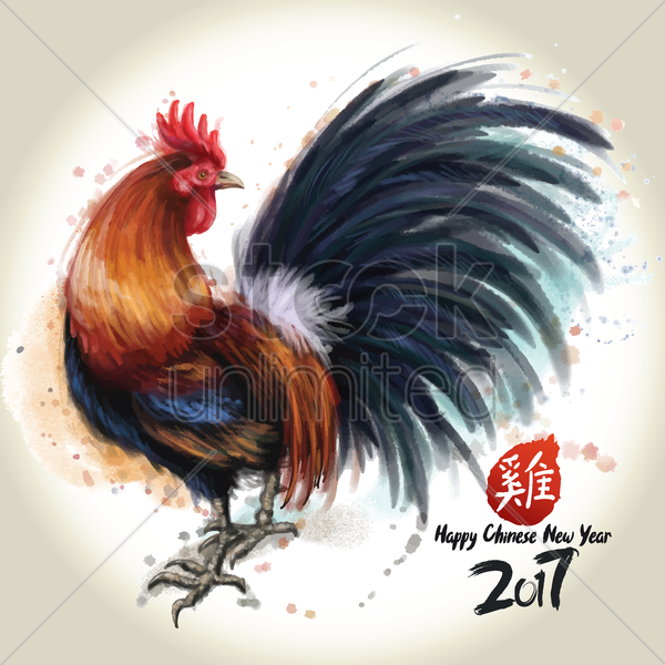 2017 year of the rooster greeting vector graphic
