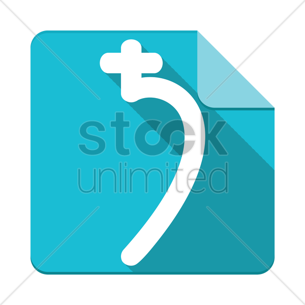 Saturn Symbol Vector Image 1379896 Stockunlimited