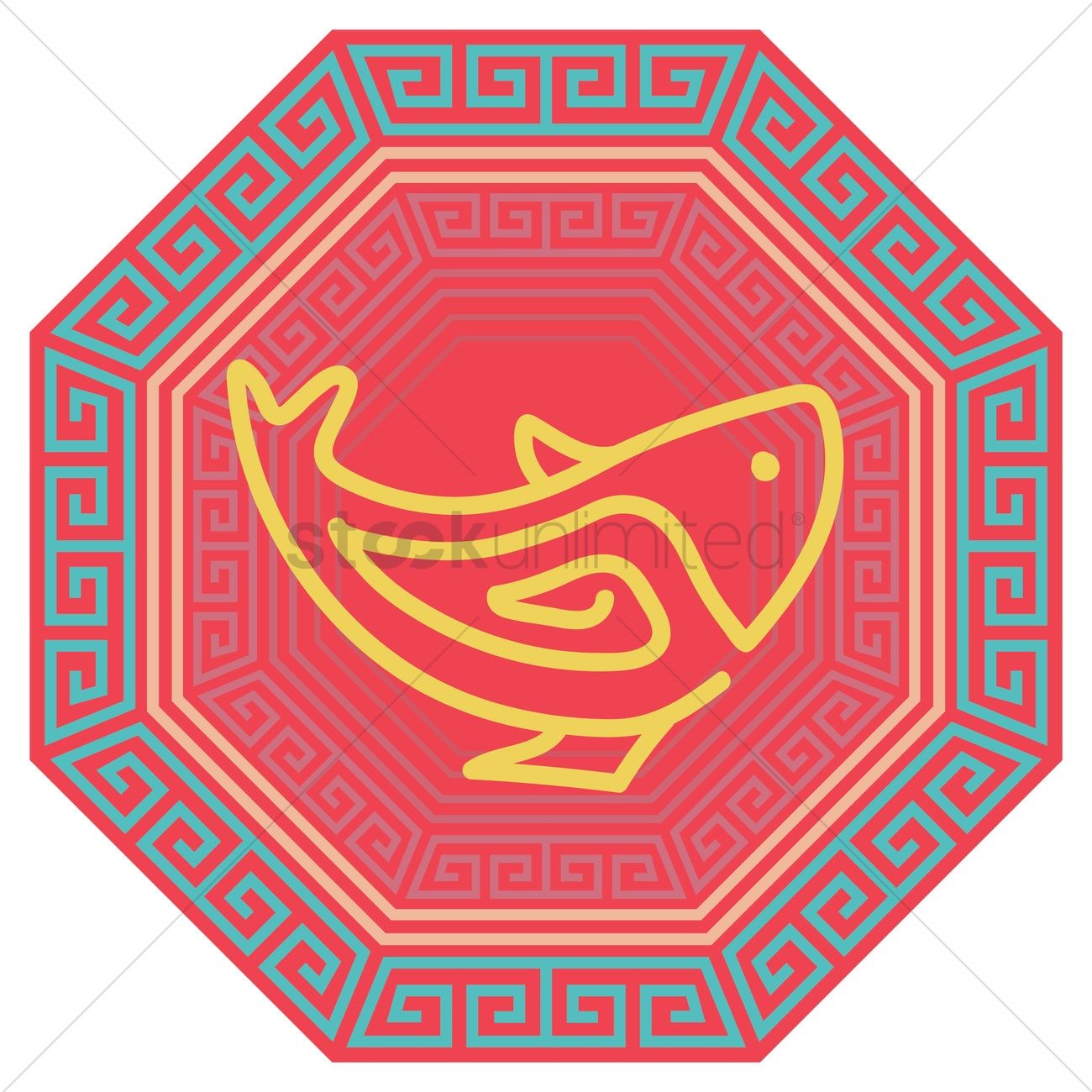 Chinese fish symbol vector image 1378432 stockunlimited chinese fish symbol vector graphic buycottarizona Gallery