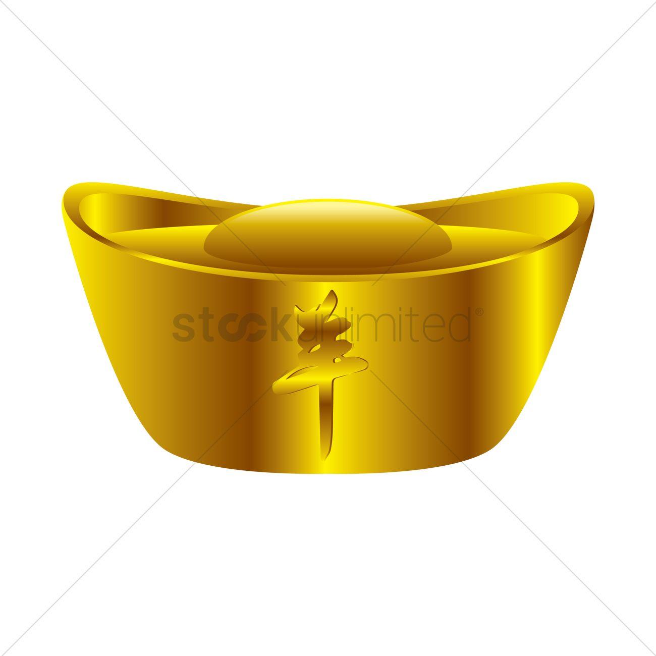 Chinese Gold Ingot Vector Graphic