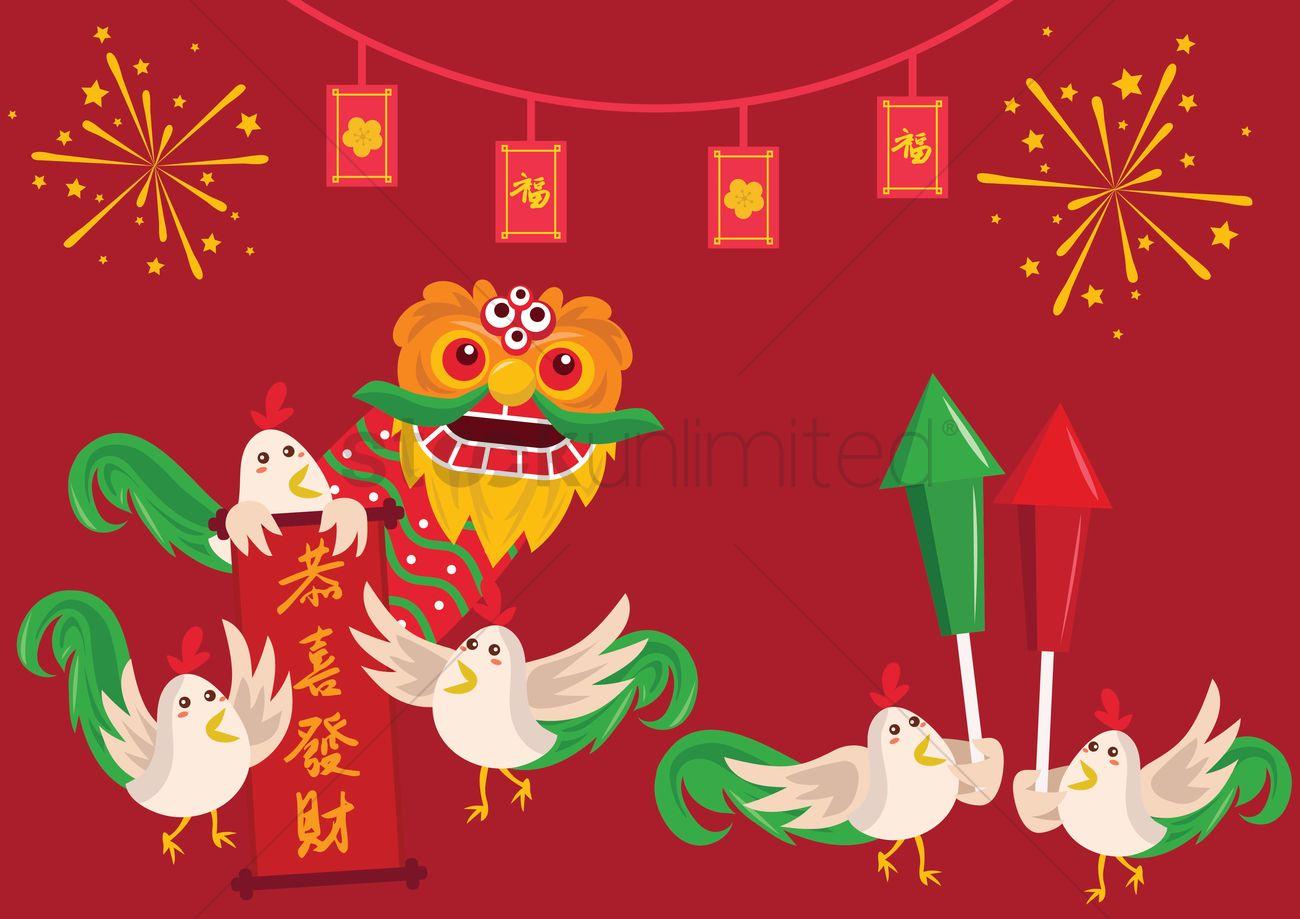chinese new year design vector graphic - Chinese New Year 1978