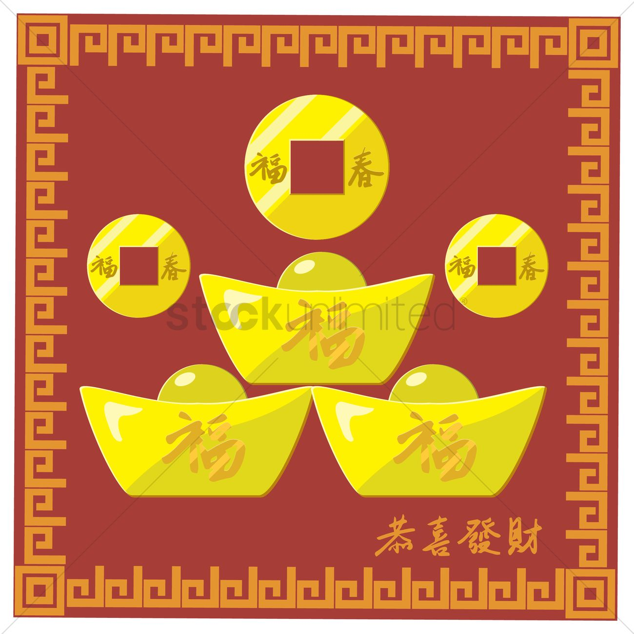 Chinese new year gold coins and bar greeting card design