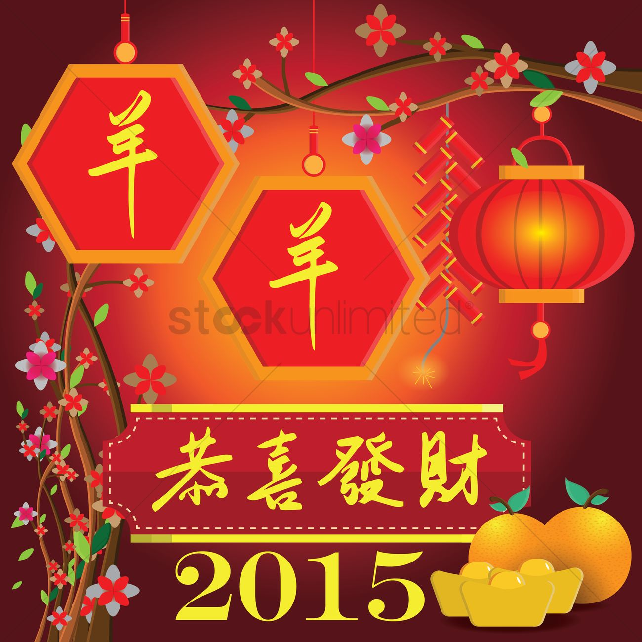 Chinese New Year Greeting For The Goat Year Vector Image 1345740