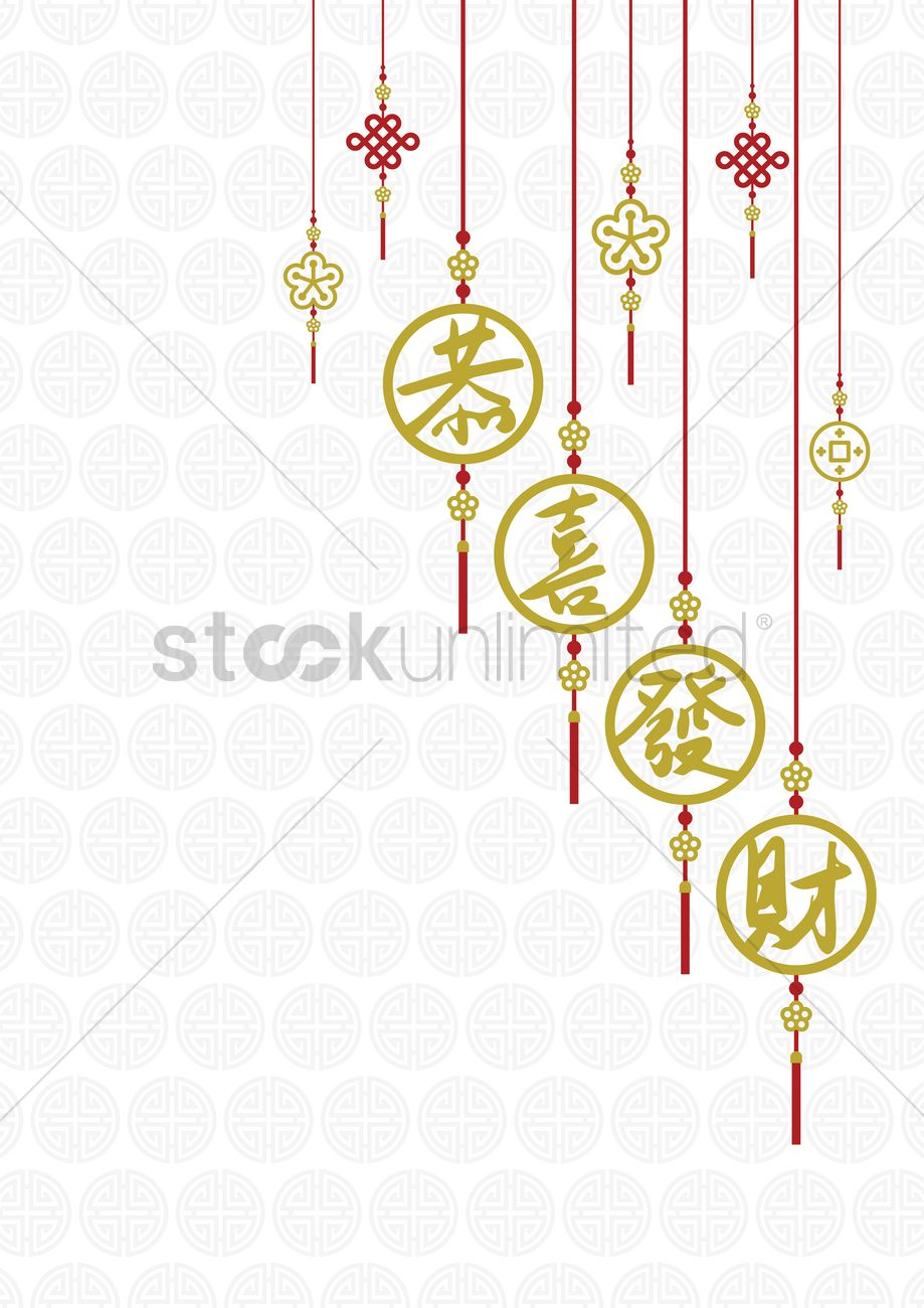 chinese new year greeting vector graphic - Chinese New Year 1973