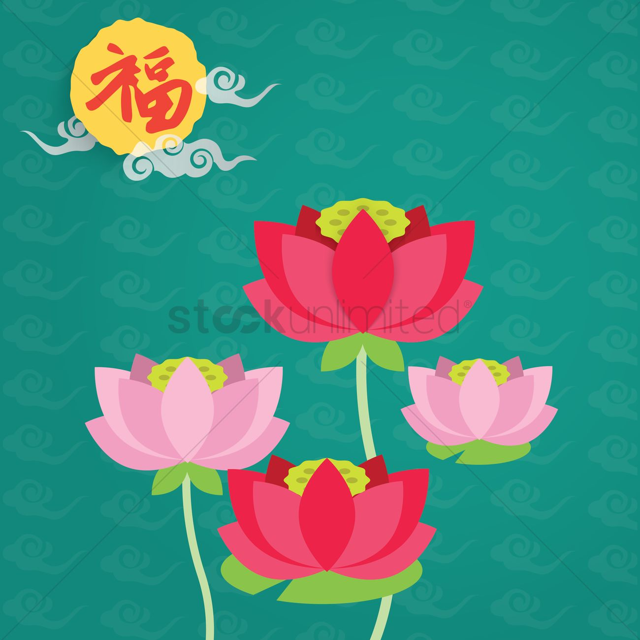 Chinese New Year Lotus Greeting Design Vector Image 1494004