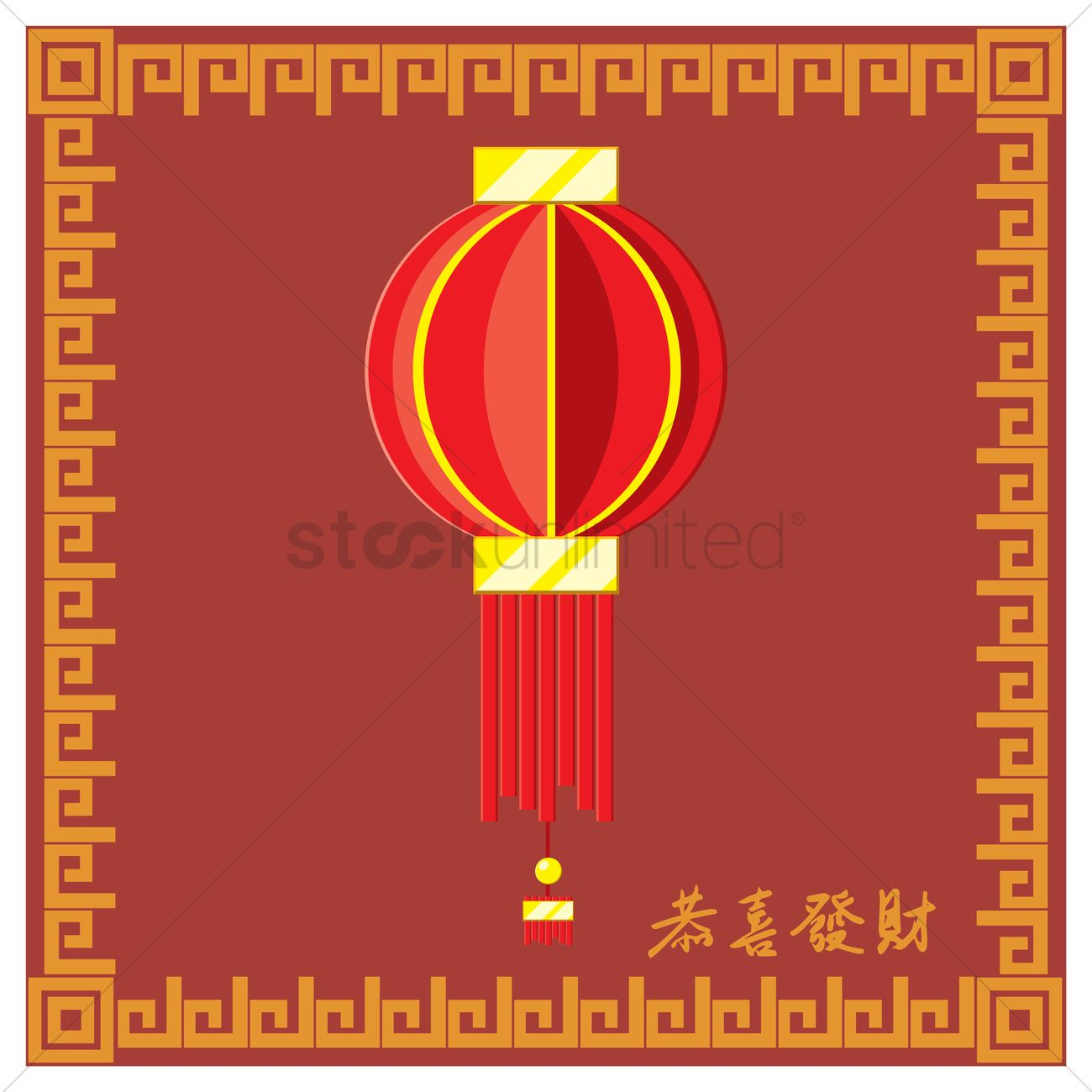 chinese new year traditional lantern design vector graphic