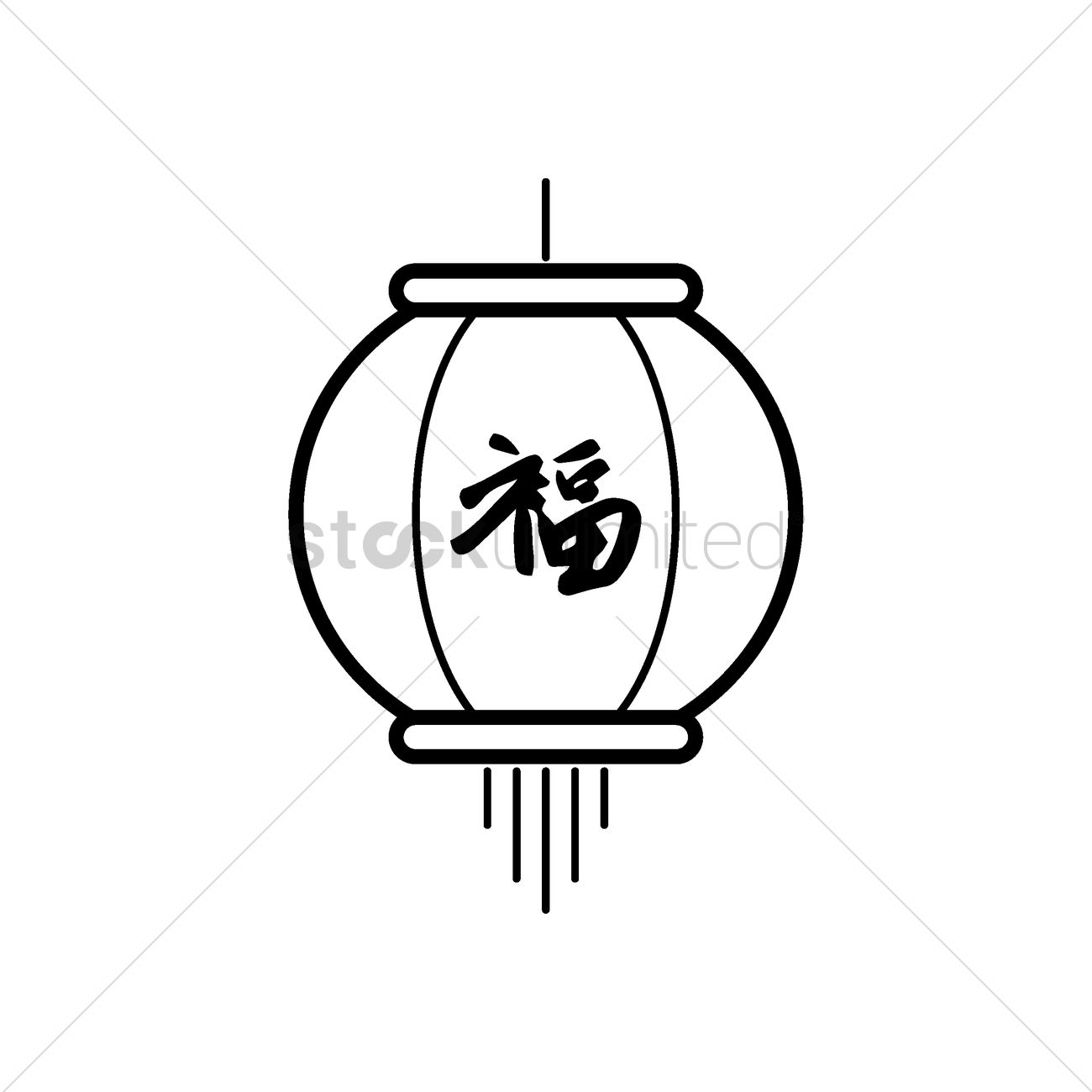 chinese new year traditional lantern vector graphic