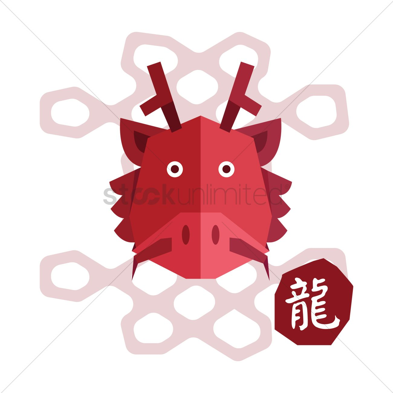 Chinese zodiac dragon design Vector Image - 1425592 | StockUnlimited