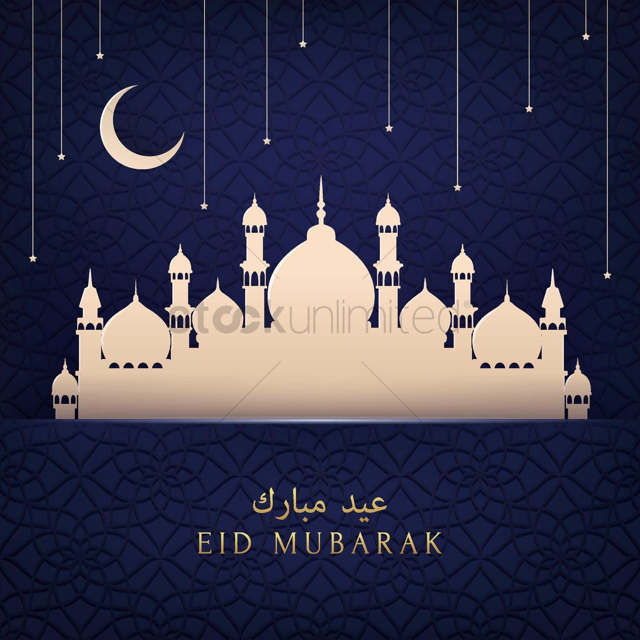 Eid Mubarak Greeting Vector Image 1828212 Stockunlimited