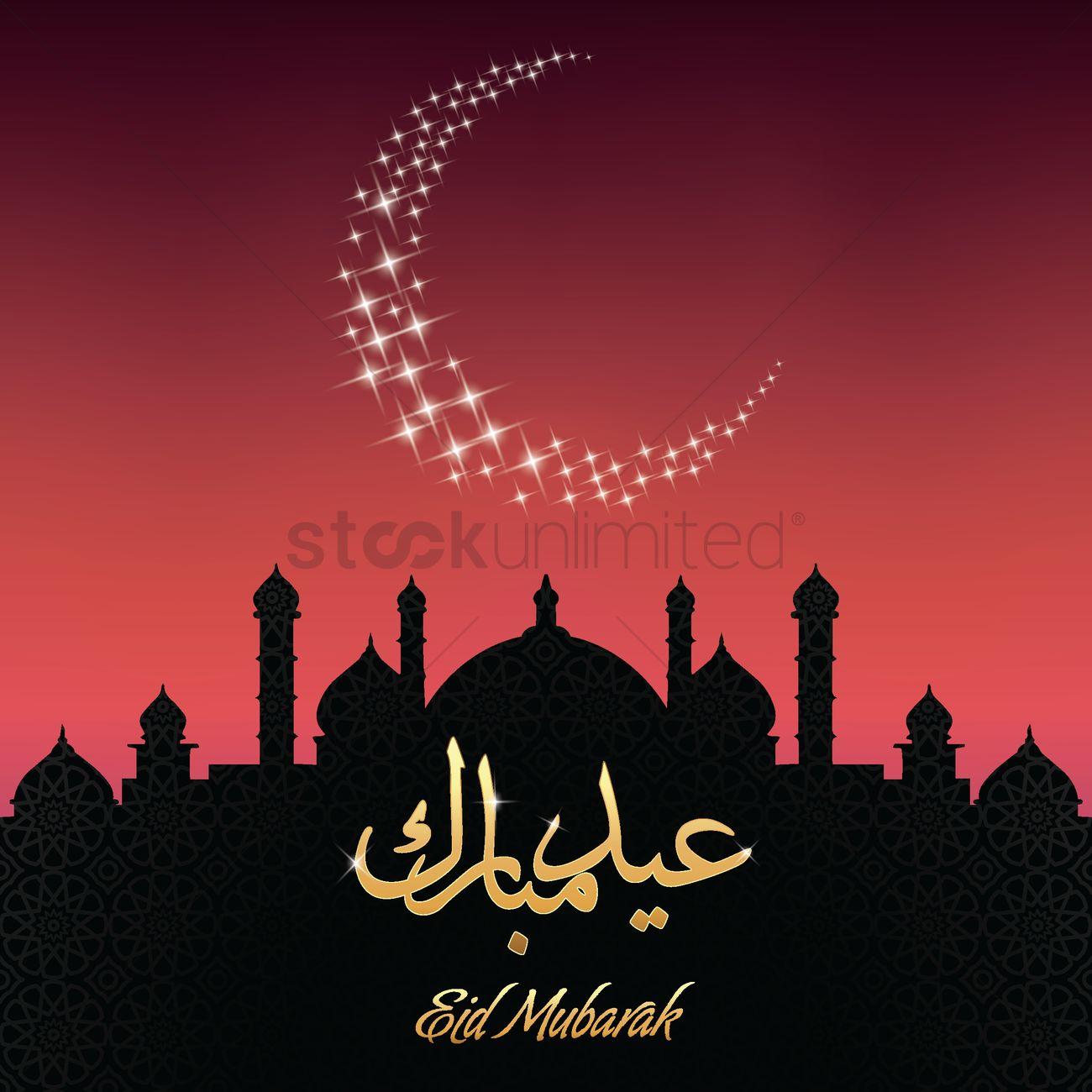 eid mubarak greeting vector image 1828292 stockunlimited