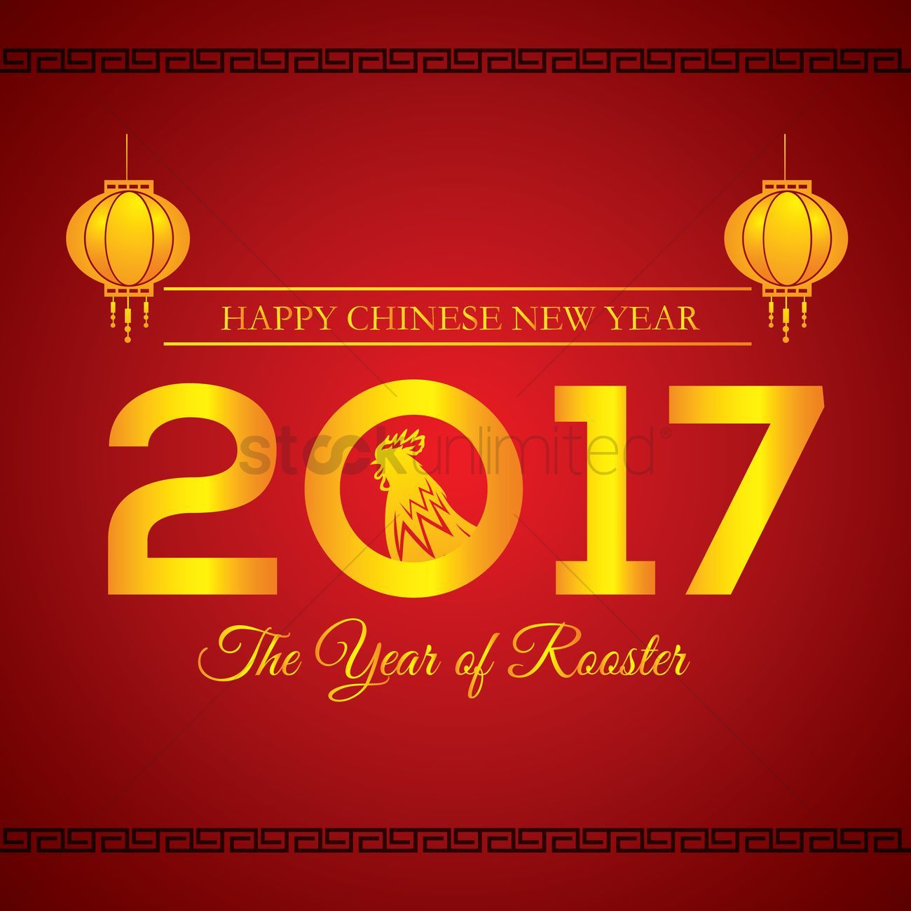 happy chinese new year 2017 with rooster vector graphic - Happy Chinese New Year In Chinese