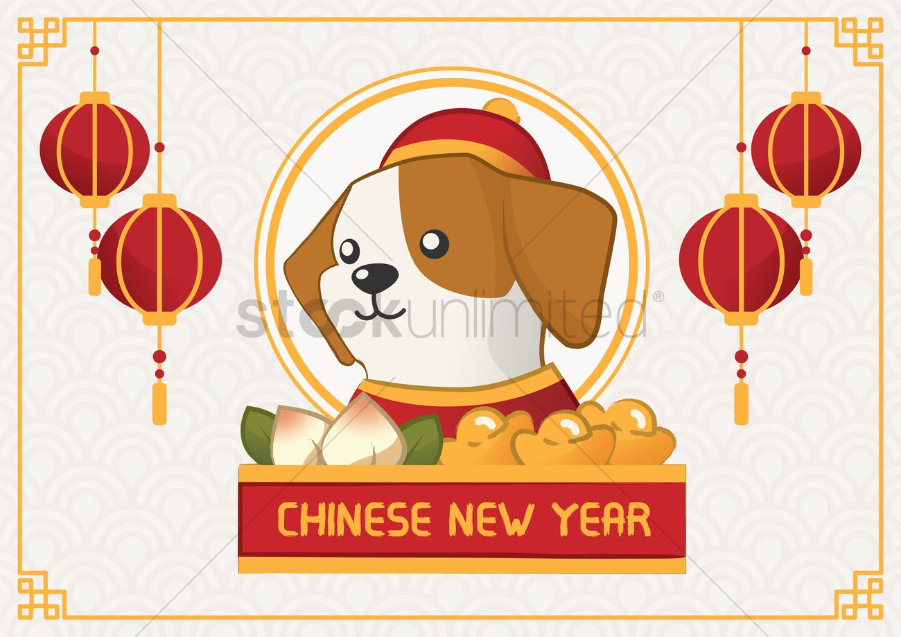 Happy chinese new year 2018 Vector Image - 2078896